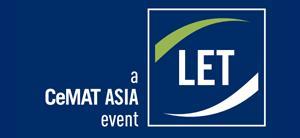 CeMat Asia Guangzhou 2021